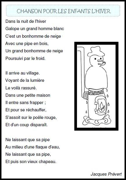 poesie fevrier