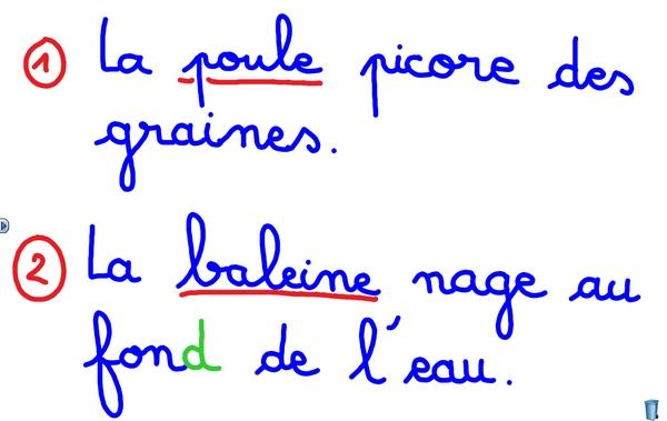 phrases 060120