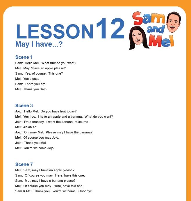 lesson 12 english