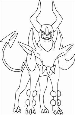 Meilleur Coloriage Pokemon À Imprimer Gratuit On 88 Inspirant S De à Carte Pokemon A Imprimer Gratuitement Ex